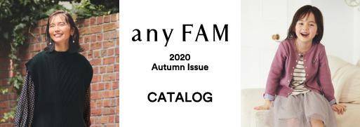2020_autumn_issue